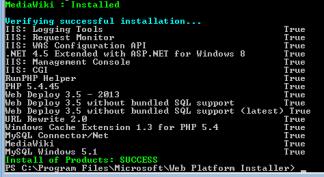 media_wiki_core_install